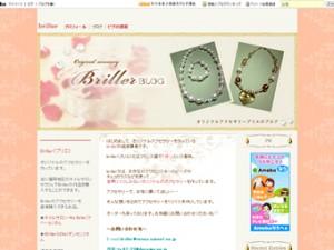 オリジナル アクセサリーbriller(ブリエ)のブログ