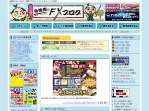為替侍のFXブログ【為替でPON!デイトレ&スイングの巻】