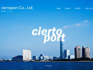 福岡でのロケバス手配、ハイヤーサービスは株式会社シエルトポート