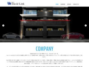 株式会社DavidLink