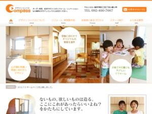 オーダー家具・住宅リフォームなら福岡のデザインコンパス