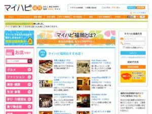 マイハピ福岡 - わたし毎日HAPPY。福岡活性化サイト