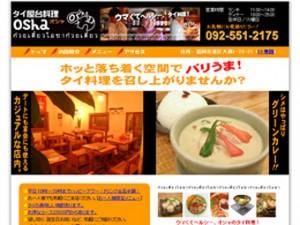 福岡のタイ料理ならココ!タイ屋台料理 OSHA(オシャ)