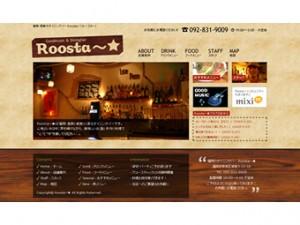 Roosta~ルースター - 福岡・西新のダイニングバー