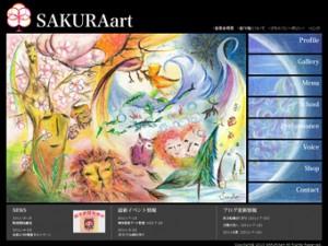 SAKURAart(サクラアート)オフィシャルサイト