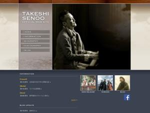 妹尾 武 :: Takeshi Senoo Official Web Site ::