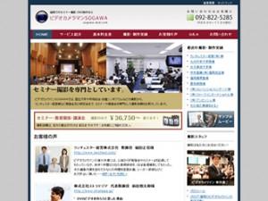 福岡ビデオ撮影 セミナー撮影からDVD制作まで-ビデオカメラマンSOGAWA