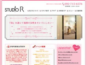 STUDIO R(スタジオR) – 福岡・天神のエステサロン